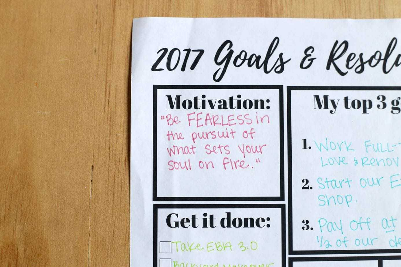 goal-setting-workshett11