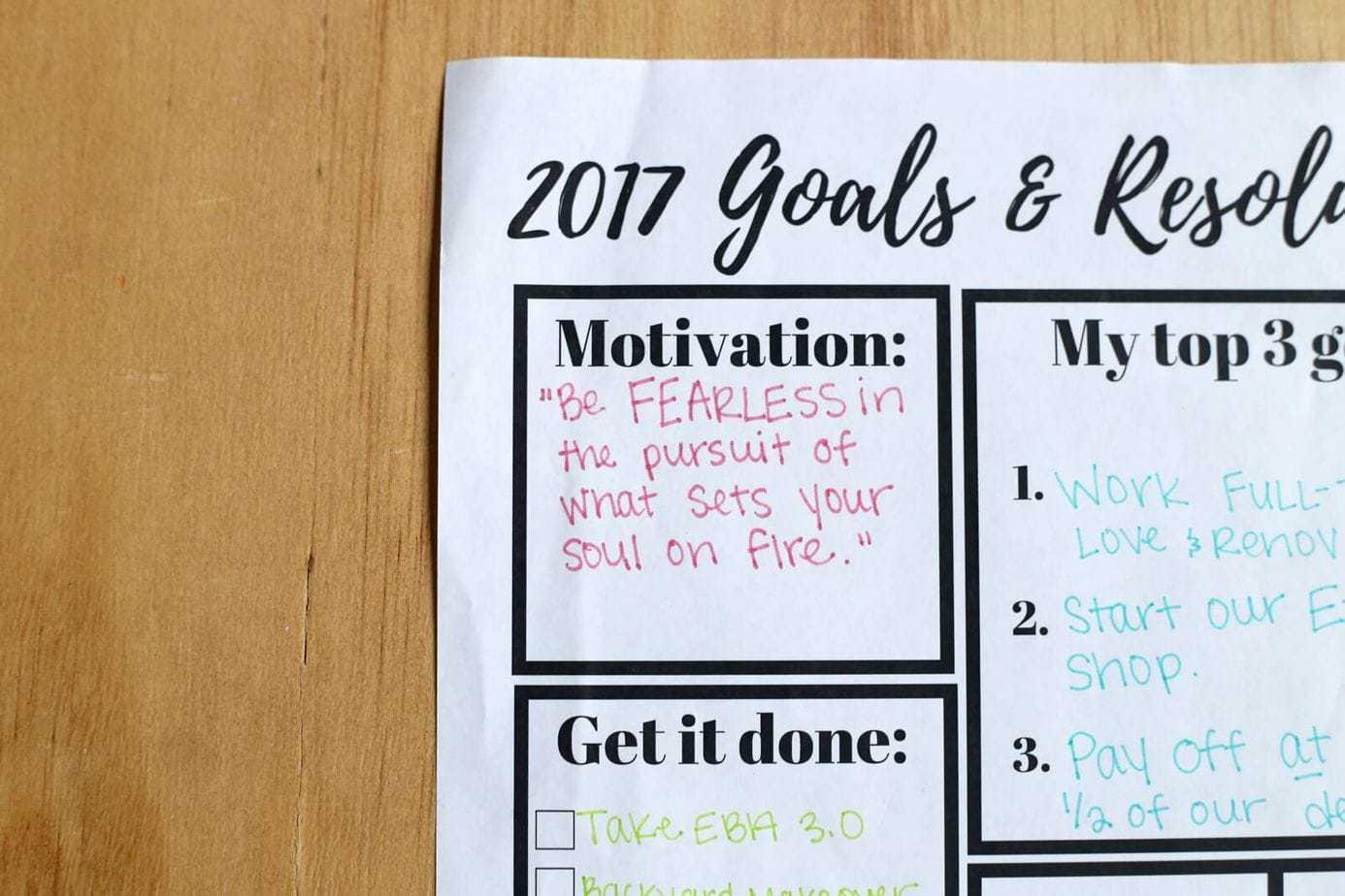 goal-setting-workshett11